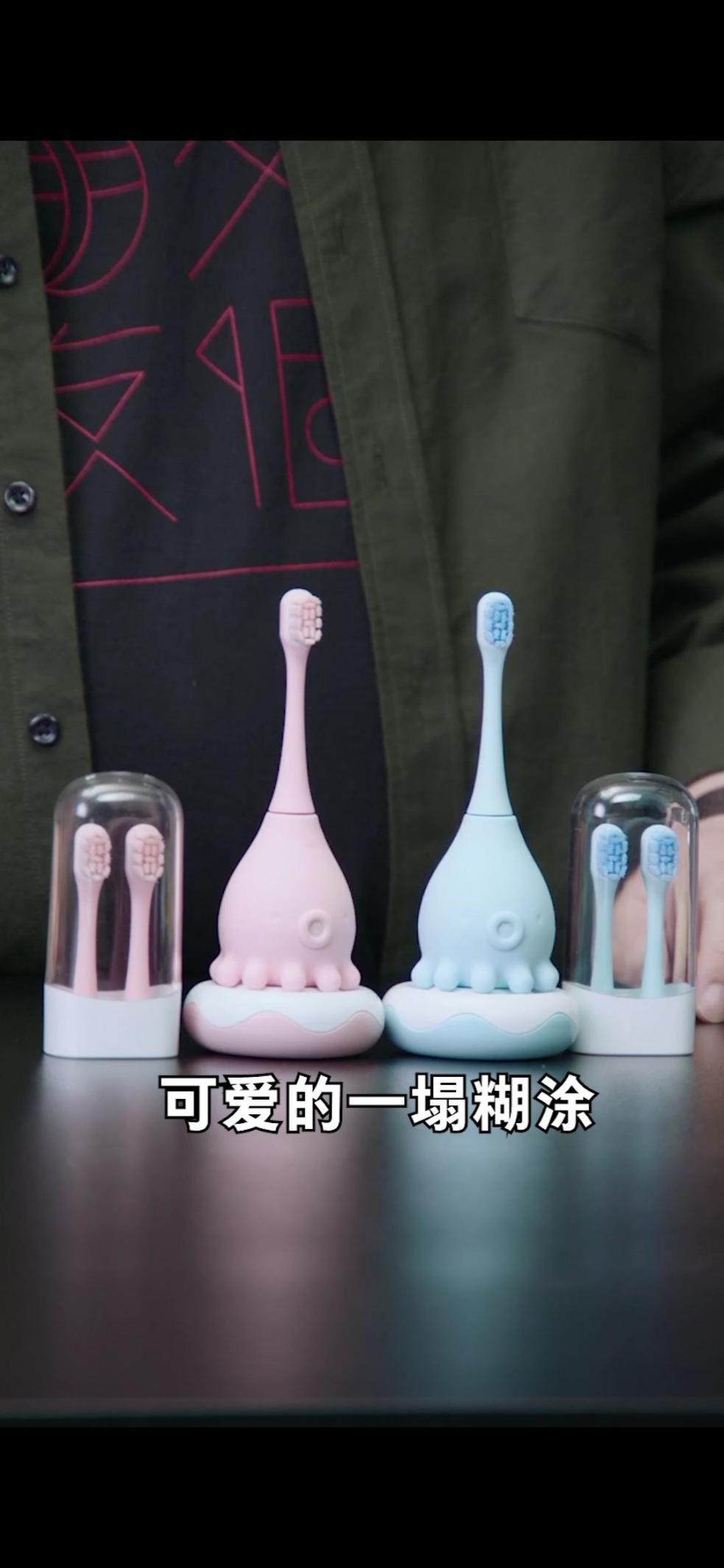年货节怎么选儿童电动牙刷?罗永浩推荐Combo小章鱼儿童电动牙刷!