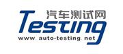 汽车测试网