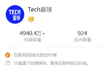 36氪官号(Tech星球)