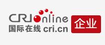 国际在线企业