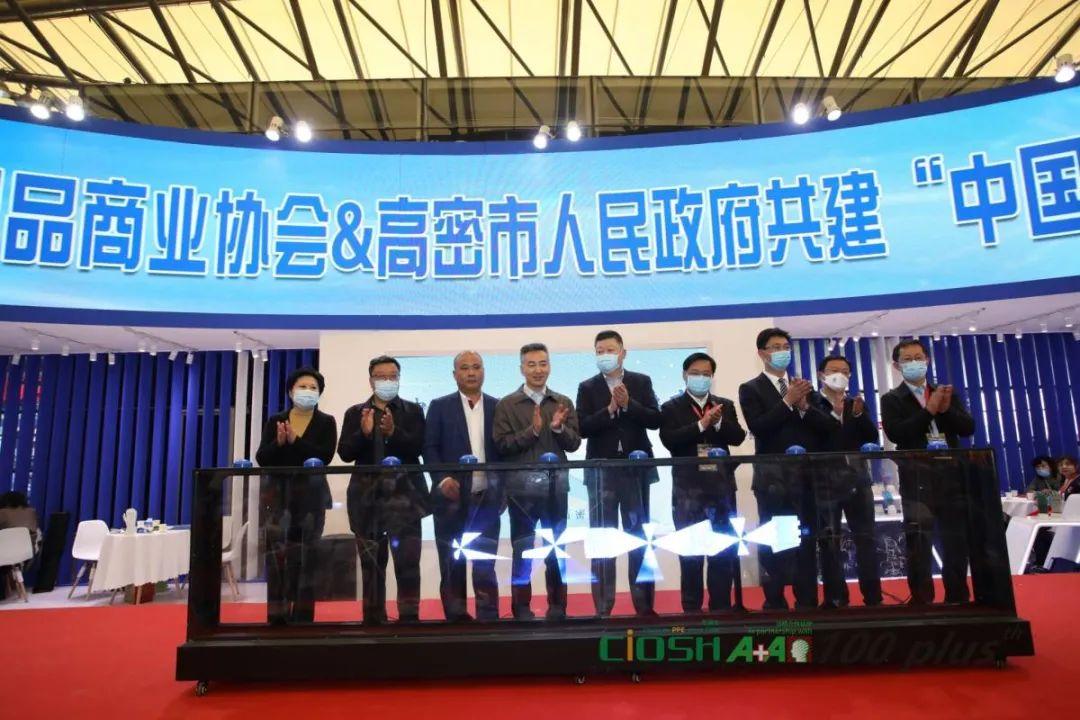 """劳保""""天团""""荟聚,合奏科技防护新乐章——100Plus劳保会今日开幕插图(3)"""
