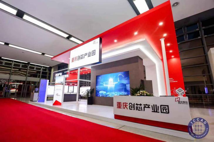 行而不辍 未来共期!重庆创芯产业园的365天