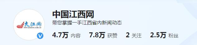 百家号(中国江西网)