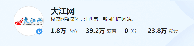 百家号(大江网)