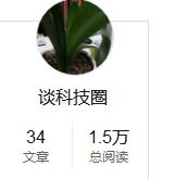 搜狐号(谈科技圈)