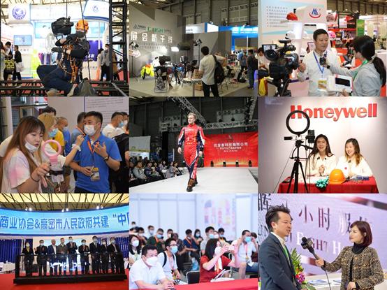 为爱同行,扬帆江城——秋季劳保会即将登陆武汉国际博览中心