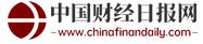 中国财经日报网