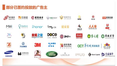 中国电信、华为荣耀联合蒲公英链,以区块链技术赋能线下实体经济发展