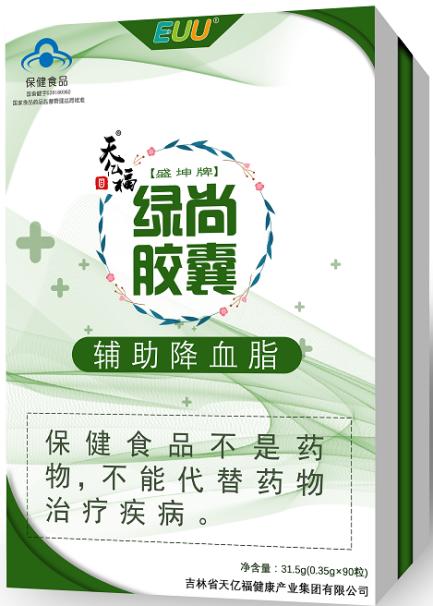 天亿福盛坤绿尚胶囊 药食同源辅助降血脂