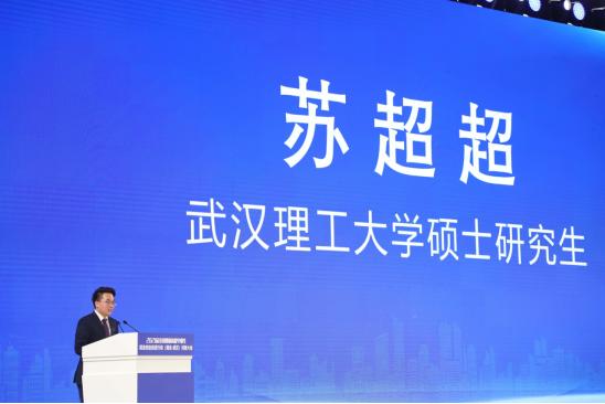 所见集团董事长苏超超-参加2021届全国普通高校毕业生就业创业促进对接大会并代表发言