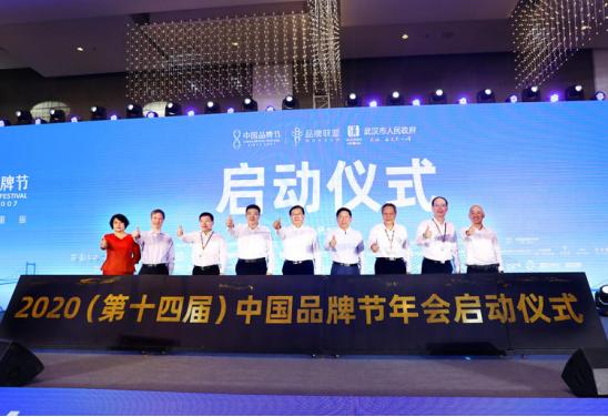 【荣誉】所见集团荣获2020第十四届中国品牌节金谱奖·定制行业创新品牌