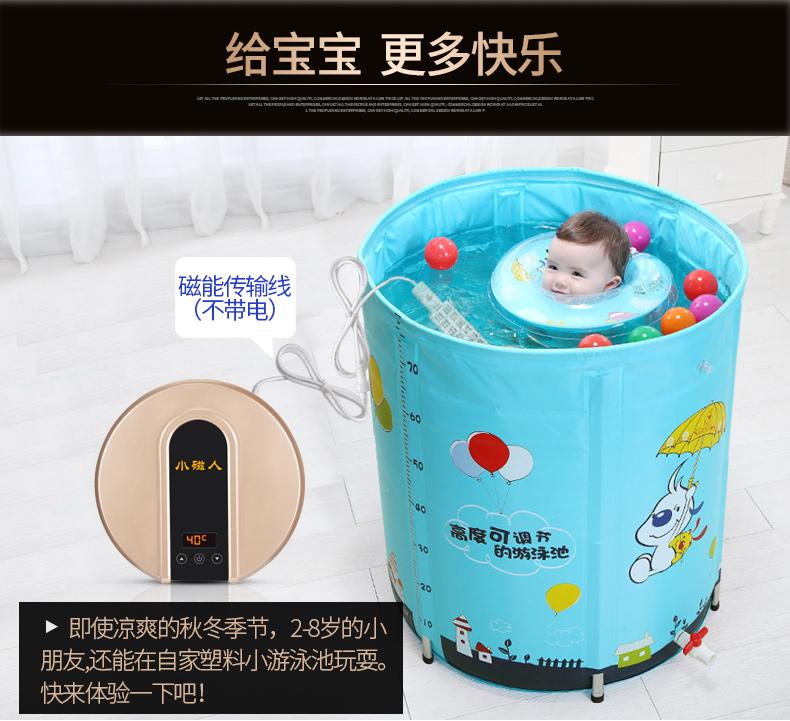 儿童生病,泡澡增强抵抗力、免疫力