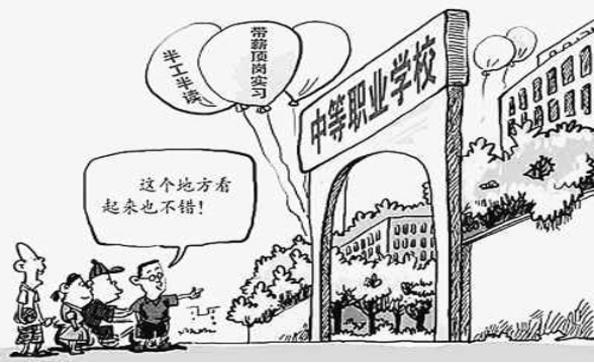 云南职业技术学院有哪些?为你推荐昆明市台湘科技学校