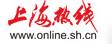 上海热线-财经