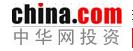 中华网-投资首页