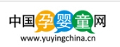 中国孕婴童网-全站