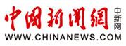 中国新闻网-财经