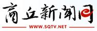 商丘新闻网
