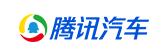 腾讯汽车-沧州