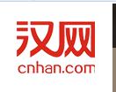 汉网-体育